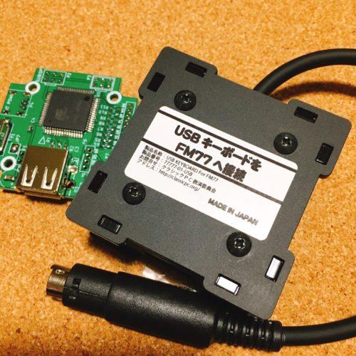 77777-01-USB