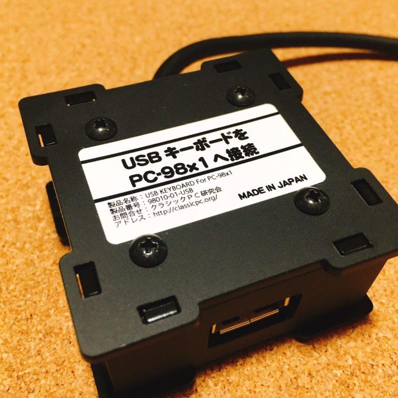 98010-01-USB