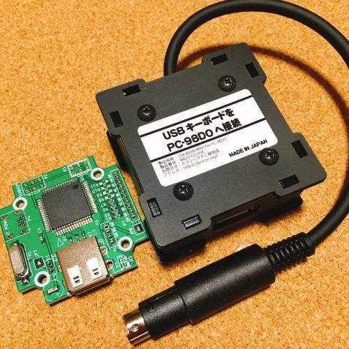 98010-02-USB