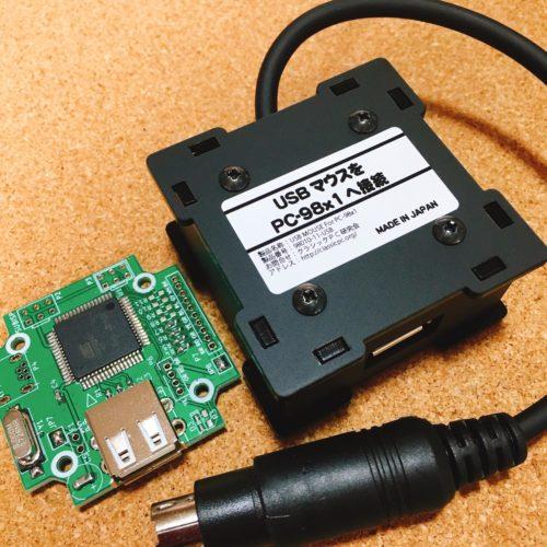 98010-11-USB