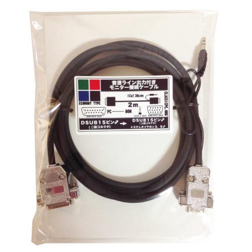 CLPC-RGBCA152-153