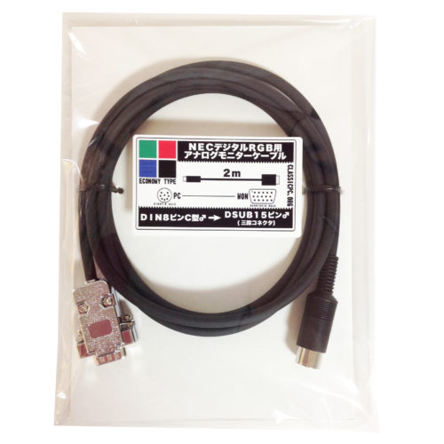 CLPC-RGBCAD8-153