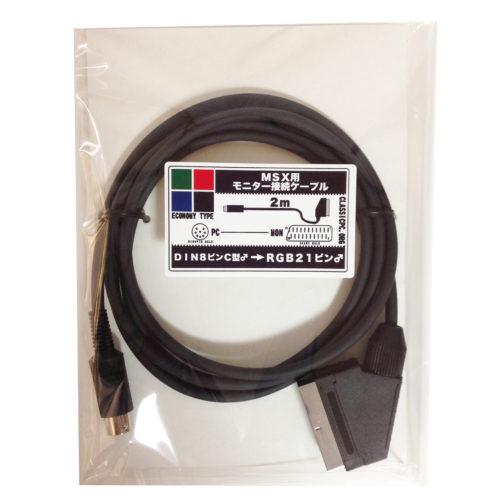 CLPC-RGBCAMSX8-21