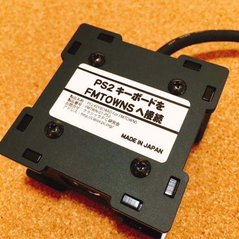 FMTWN-01-PS2