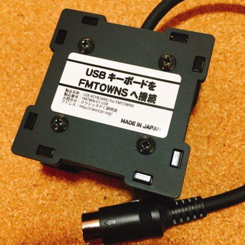 FMTWN-01-USB