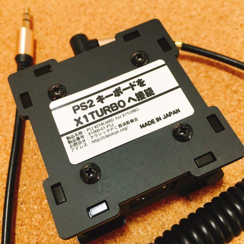 X1000-01-PS2